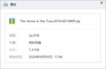 树上有个好地方 网盘属性