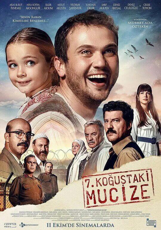 7号房的礼物土耳其版 电影海报