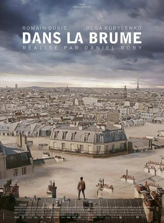 呼吸 Dans la brume (2018) 电影海报