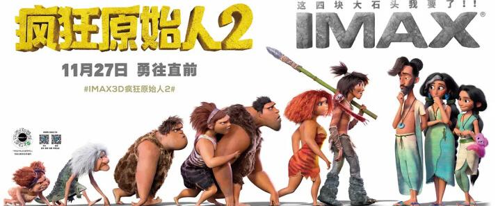 《疯狂原始人2》网盘下载 – 720P/1080P高清完整版下载