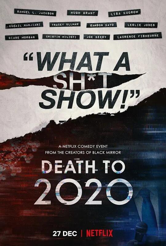 2020去死 电影海报