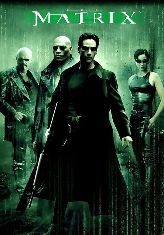 黑客帝国1 电影海报